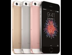 Apple iPhone SE купить цена айфон се