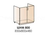 ШНМ800 (каркас м800, фасад ф-50) Шкаф нижний мойка
