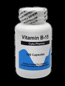 Витамин В15 применяется в одной схеме приема с витамином В-17, амигдалином