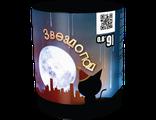 "Батарея салютов ""Звездопад"" 9(EC035)"