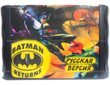"""Batman returns"" Игра для Сега ""Бэтмен возвращается"" (Sega game)"
