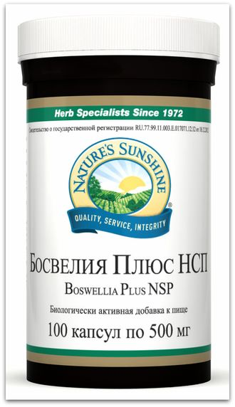 Boswellia Plus/ Босвелия Плюс.
