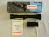 Russian optical scope Pilad VOMZ 4x32 fixed magnification Parabola SVD