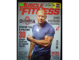 "Журнал ""Muscle and Fitness"" №12 - 2015"