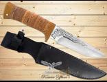Нож Охотничий НС-10 (Рукоять: береста, Сталь: ЭИ-107, Тыльник: текстолит)
