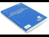 Microsoft GGK for Windows XP Professional RU BOX 9PF-00084