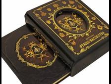 Подарочное издание книг, купить в интернет магазине