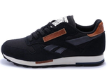Reebok Classic Leather Utility 2 Black (41-45)
