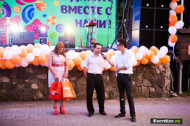 """89 лет газете """"Комсомольская правда"""", 2014 г."""