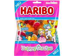 Haribo Happy Ponies