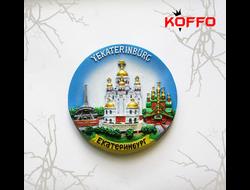 тарелка на стену г.Екатеринбург