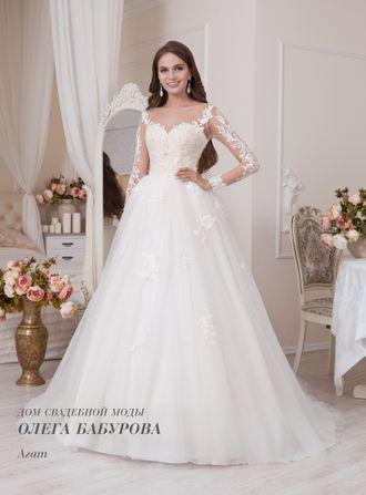 fb83b889b20 Свадебное платье с рукавами
