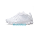 Nike Free Inneva Woven Tech Sp White (41-44)