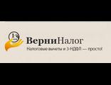 verni-nalog.ru заполнить 3 ндфл онлайн платно бесплатно