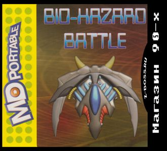 """Bio-hazard battle"" Игра для MDP"