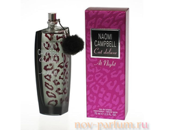 Cat Deluxe At Night Naomi Campbell 75ml