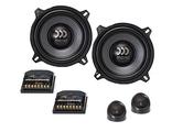 Автомобильные колонки 16.5 см Morel TempoUltra 602 Integra