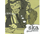 "2xCD сборник ""Ska generation"" (BRP Records)"