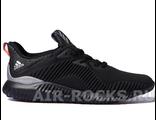 Adidas Alpha Bounce (Euro 41-45) ALP-003