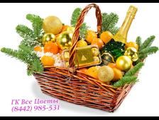 Подарочная новогодняя корзина Счастливого Нового Года