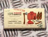 100% мужской шоколад