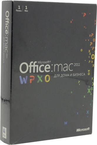 Microsoft Office 2011 for Mac Home and Business Rus BOX W6F-00232/W6F-00036