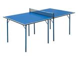 Компактный детский стол для настольного тенниса Start Line Cadet