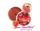 Bania Tomato Hydrogel Eye Patch / Гидрогелевые патчи с томатом (60 шт)