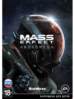 Mass Effect: Andromeda - Super Deluxe Edition [ORIGIN] (PC)