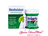 Mentholatum Ointment Help Relief / Антивирусная мазь (28 гр)