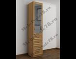 Шкаф зеркальный с четыремя выдвижными полками снизу ШКР(I)№8