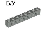 ! Б/У - Technic, Brick 1 x 8 with Holes, Light Gray (3702 / 370202) - Б/У