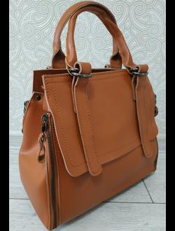 aa1ff555f51f Купить женские сумки недорого, кожаную сумку дешево, цена, фото ...