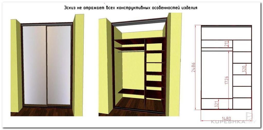 Встроенный шкаф купе в прихожую пошаговая инструкция
