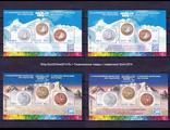 Почтовый блок «Медали Олимпиады и Паралимпиады Сочи-2014» с надпечатками или без*