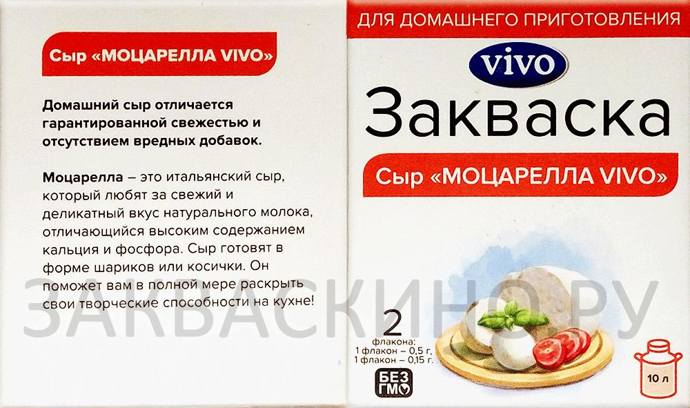 Сырные закваски в домашних условиях