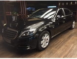 Factory armored Mercedes-Maybach S600 X222 Guard VR9, 2016-2017 YP