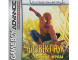 """Spider-man"" secret threat. Игра для Гейм Бой (GBA)"