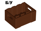 ! Б/У - Container, Crate with Handholds, Reddish Brown (30150 / 4211185) - Б/У