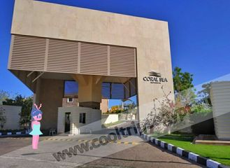 Coral Sea Imperial Sensatori Resort 5*