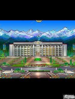 Акимат Алматы  векторный шаблон, иллюстрация фасада здания.