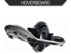 Hoverboard (электро скейт) 2016 new