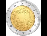 2 евро 30 лет флагу Европы, 2015 год