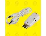 Переходник HDMI - VGA Converter + Audio (Адаптер-конвертер) White