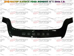 Ford Mondeo IV 2006- 2010 дефлектор капота