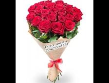 19 роз Классическое Соло