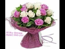 Букет из роз Тайное Желание (21 роза)