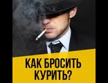 Easy No Smoke