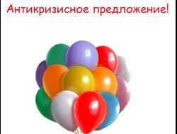 ЛЮКС: Гелиевый шар 12 дюймов с обработкой. Есть все цвета