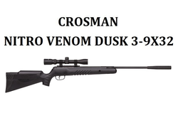 Пневматическая винтовка Crosman Nitro Venom Dusk https://namushke.nethouse.ua/products/448075